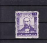ROMANIA 1942  LP 149  ANDREI  MURESANU  MNH, Nestampilat