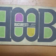 Bucuresti ghidul strazilor 1970 harta color