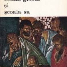 V. N. Lazarev – Teofan grecul si scoala sa