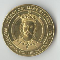 STEFAN  cel MARE  si SFANT & POLITIA DE FRONTIERA  - Medalie  RARA