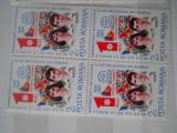 1984  LP 1098  45 DE ANI DE LA DEMONSTRATIILE ANTIFASCISTE SI ANTIRAZBOINICE X4