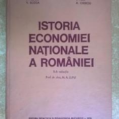 M. A. Lupu, s.a. - Istoria economiei nationale a Romaniei