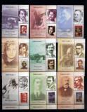 ROMANIA 2018 -  ROMANI CELEBRI ( I ) - VINIETA - LP 2198