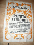 Afis al Teatrului Mic -Piesa- Reteta Fericirii -de A.Baranga ,1977