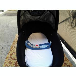 Quinny / Landou nou-nascut pentru carucior copii