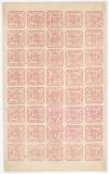 1964 - Principatele Unite - 6 parale - coala - nestampilata, Sarbatori, Nestampilat
