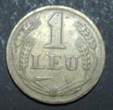 1 leu 1947 1