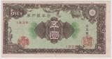 JAPONIA 5 yen ND 1946 UNC P-86a