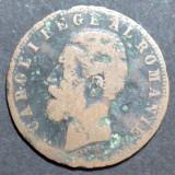 5 bani 1884 1