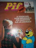 PIF GADGET NR 310