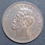 2 bani 1900 3 aUNC