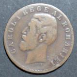 A4222 5 bani 1884