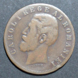 5 bani 1884 2