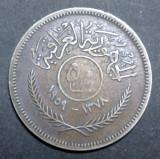 Irac 50 fils 1959 Argint, Asia