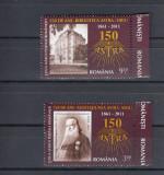 ROMANIA 2011 LP 1908  ZIUA  MARCII  POSTALE  BIBLIOTECA  SIBIU  ASTRA SERIE  MNH, Nestampilat