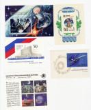 Lot     5  colite  Rusia ( URSS )  MNH  - 2, Spatiu, Nestampilat