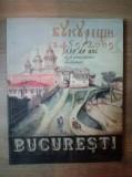 bucuresti 1459-2009 550 de ani de la prima atestare documentara