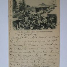 Rara! Carte postala Tirg in Campulung(fotoFr.Duschek),circulata 1899