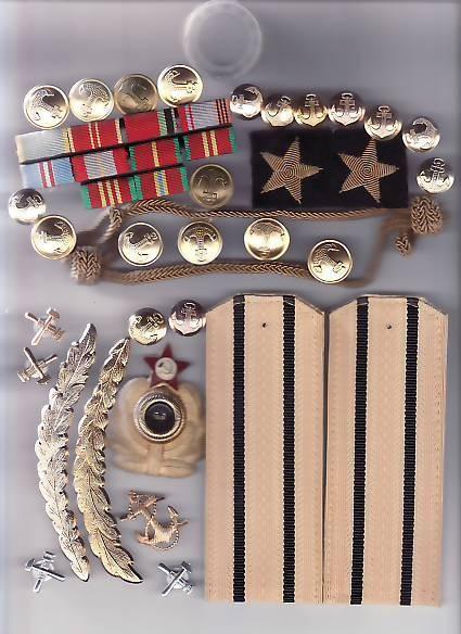 Lot  efecte  militare   ofiter  marina    URSS  - Rusia  (  2  )