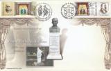 2009 LP1852 EMISIUNE COMUNA ROMANIA-ISRAEL PRIMUL TEATRUL IDIS DIN LUME FDC