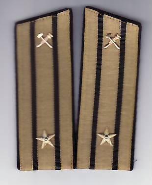 Epoleti    de  parada   ofiter  marina   URSS  ( capitan rangul  3  )
