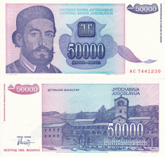 IUGOSLAVIA 50.000 dinara 1993 UNC!!! foto