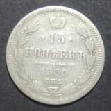 Rusia 15 kopecks 1900 Argint, Europa