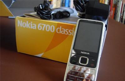 Telefon Nokia 6700 classic original argintiu reconditionat / 6700c cu garantie foto