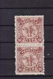 ROMANIA 1913   SILISTRA  SCUTIT  POSTA   PERECHE  MNH  GUMA  ORIGINALA, Nestampilat