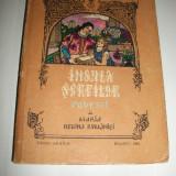 Insula Serpilor- Povesti de Maria Regina Romaniei