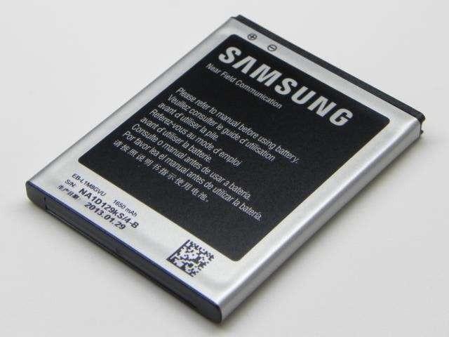 Acumulator Samsung Galaxy S2 Plus i9105P 1650mAh cod EB-L1M8GVU second hand