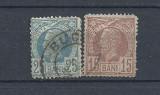 ROMANIA 1885/89 – VULTURI, STAMPILATE,  L137, Stampilat