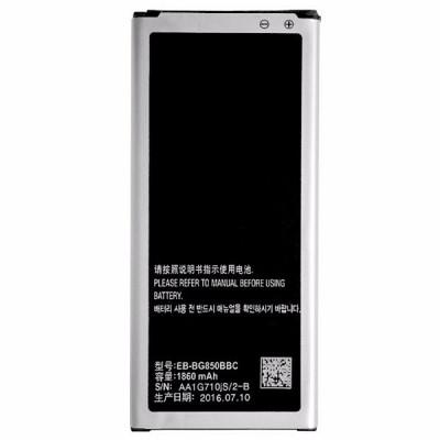 Acumulator Samsung Galaxy Alpha G850F G8508S 1860mAh cod EB-BG850BBE second hand foto