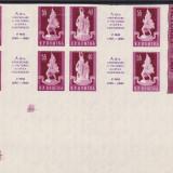 ROMANIA 1960 LP 493 a  XV-a ANIVERSARE A VICTORIEI ASUPRA FASCISMULUI  BLOC MNH, Nestampilat