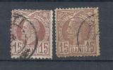 ROMANIA 1885/89 – VULTURI, STAMPILATE, hartie alba si colorata, L134, Stampilat