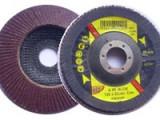 Disc lamelar frontal 125 A60 mm Hector pentru Metal