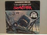 TANGERINE DREAM – SORCERER (1977/MCA/RFG) - Vinil/Vinyl/, MCA rec