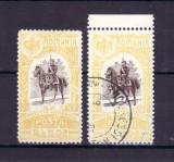 Romania   1906    Expozitia Generala Bucuresti   2.5 lei, Regi, Stampilat