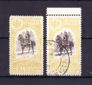 Romania   1906    Expozitia Generala Bucuresti   2.5 lei
