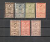 Efigii, 1903, nr. lista 56, serie nestampilata, fara sarniera, MNH, Nestampilat