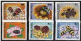 Ungaria, flori, insecte, 1980, MNH, Nestampilat