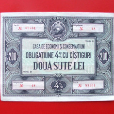 ROMANIA  -  200 Lei Obligatiune CEC  -  R.P.R.