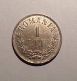 Romania 1 leu 1873  Piesa de colectie !