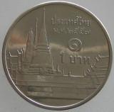 TAILANDA KM#443 - 1 Baht 2009-2013