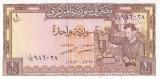 Bancnota Siria 1 Pound 1978 - P93d UNC