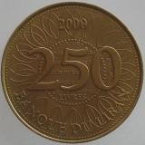 LIBAN KM#36 - 250 Livres 2000, Asia