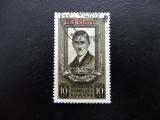 Romania LP 316 , supratipar Tcacenco , Stampilat