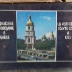LA CATHEDRALE SAINBTE SOPHIE A KIEV - ALBUM FOTOGRAFIE *CATEDRALA SFANTA SOFIA DIN KIEV)