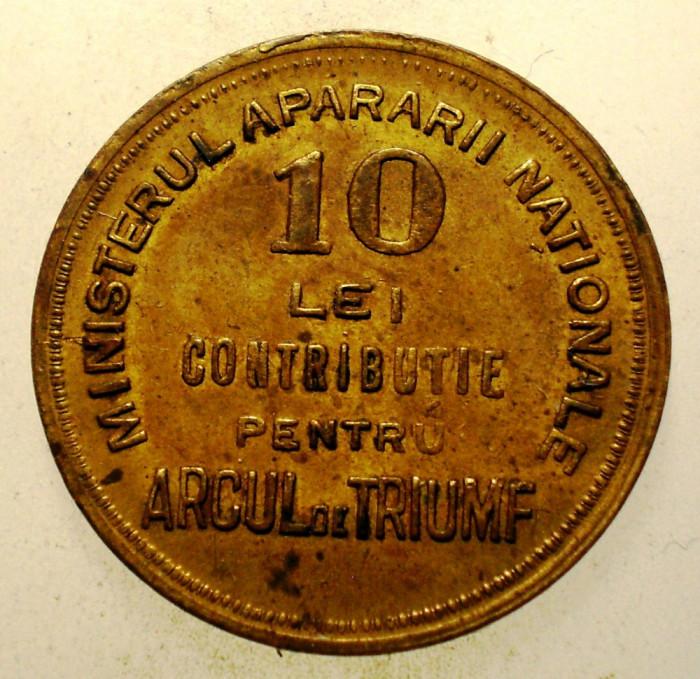 R.041 ROMANIA JETON CONTRIBUTIE 10 LEI ARCUL DE TRIUMF MAN GLORIE EROILOR 24mm