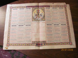 GE - Calendarul Calendar Crestin Ortodox 1972 / unifata